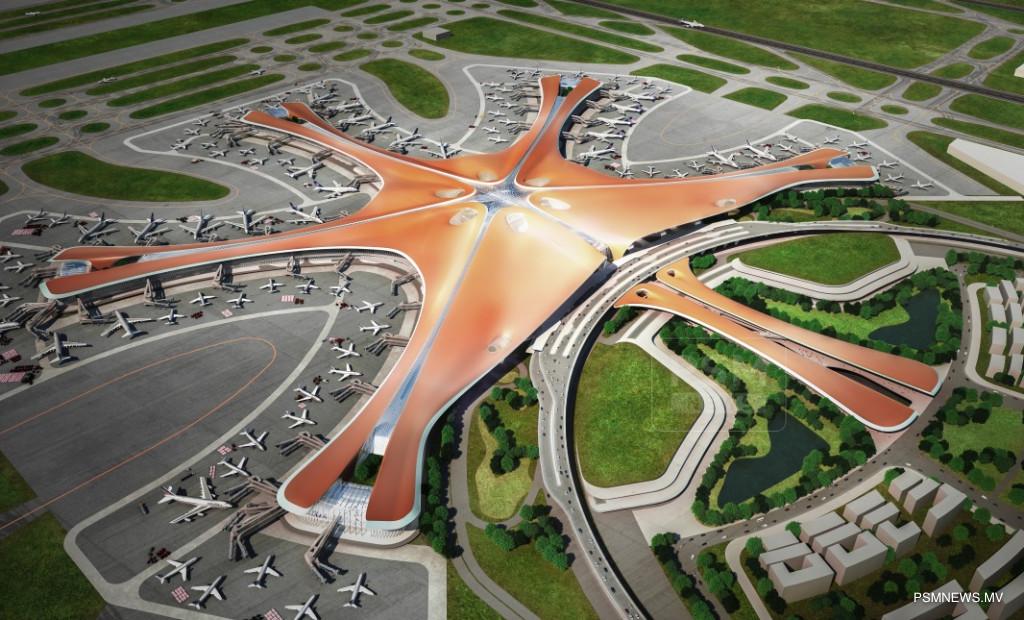 Aeroporto de Beijing Capital